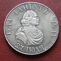1 рубль 1914 (Гангут)