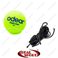 Теннисный мяч на резинке боксерский Fight Ball Odear D5 (пневмотренажер, 1шт)