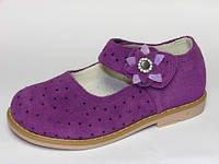 Детская ортопедическая обувь:8574,р.21-13,5 см