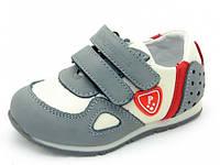 Спортивная детская обувь Шалунишка:8565,р.20(13 см)