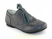 Детская обувь Шалунишка:8502,р.32-21 см