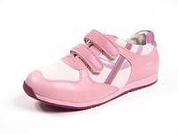 Детская спортивная обувь кроссовки Шалунишка: 8724,р.36,37