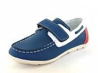 Детская обувь туфли, мокасины, Шалунишка: 5523,р.27,28