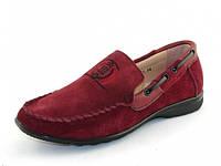Детская обувь туфли, мокасины для мальчика:5505,р.33,35,37