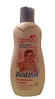 Гипоалергенный шампунь для детей и младенцев Dzidzius- 300 мл