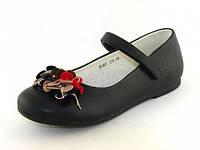 Детские туфли Шалунишка:5583,р.36-23,5 см
