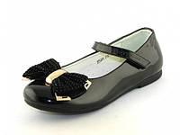 Обувь детская Шалунишка:5585,р.35,36