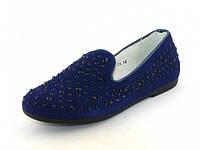 Обувь детская Шалунишка:5588,р.31,32