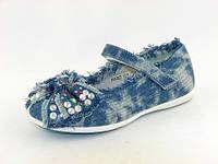 Детская обувь Шалунишка:5597,р.31(20 см)