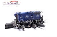 Форсунки газовые Reg Fast by OMVL  для газовой установки 4-го поколения, 4 цилиндра