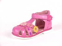 Летняя детская ортопедическая обувь босоножки:5693,р.25