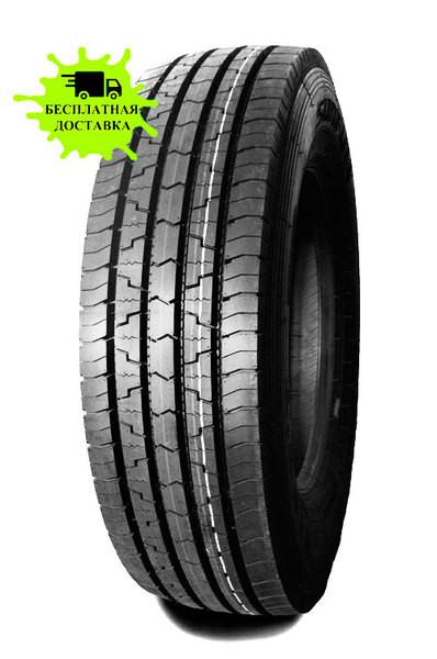 Грузовые шины Sunfull SAR518 245/70R 17.5