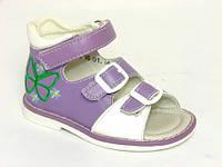 Летняя детская ортопедическая обувь сандалии Шалунишка:5716,р.20,21
