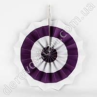 Подвесной веер, бело-фиолетовый, 20 см - бумажный декор-розетка
