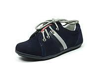 Детские спортивные туфли Шалунишка:5537,р.28(18 см)