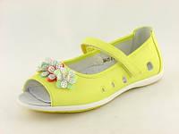 Летние туфли для девочки:5605,р.26,27,28,31