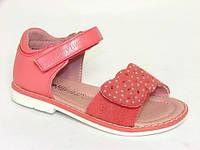 Детская ортопедическая летняя обувь Шалунишка:5661,р.24-15,5 см