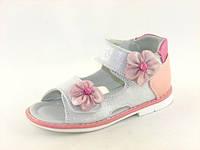 Детская летняя ортопедическая обувь босоножки:5655,р.24-15,5 см