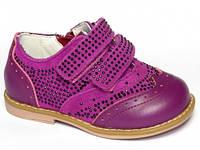 Детские ортопедические туфли:7266,р.24(15,5 см)