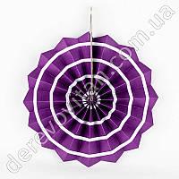 Подвесной веер, фиолетовый с тонкой полосой, 20 см - бумажный декор-розетка