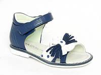 Летняя ортопедическая детская обувь Шалунишка:5654,р.24,25