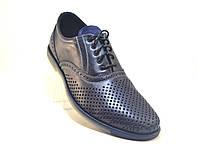 Взуття великих розмірів чоловічі туфлі літні шкіряні сині з перфорацією комфорт Rosso Avangard BS Romano traf, фото 1