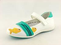 Туфли детские Шалунишка: 5593,р.29-18,5 см