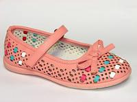 Туфли детские Шалунишка: 5600,р.31-20 см