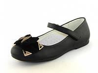 Туфли детские шалунишка: 7202,р.36-23,5 см