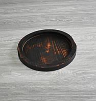 Поднос круглый с ручками с обжигом 29 см
