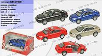 Машинка KT 5099 W, Toyota Corolla, Kinsmart, металл, инерционная, 1:36, 12,5 см, открываются двери, в коробке