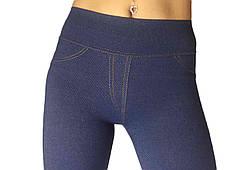 Брючные лосины  под джинсы синие, фото 2