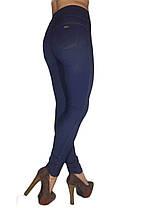 Женские Брючные лосины  под джинсы синие, фото 2