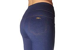 Брючные лосины  под джинсы синие, фото 3