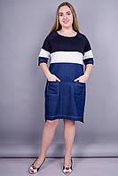 Викки. Молодежное платье. Синий.