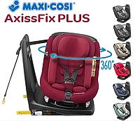 Автокресло Maxi-Cosi AxissFix Plus 2017