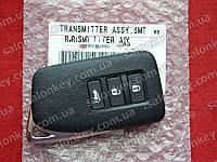 Ключ Lexus NX NX200 NX200T NX300H c 2012г