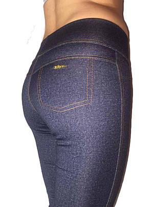 Женские лосины под джинсы серые, фото 2