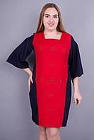 Лира. Стильное платье больших размеров. Красный.