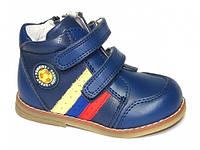 Ортопедические ботинки Том.м: C-T62-75-A,р.18(11,5 см)