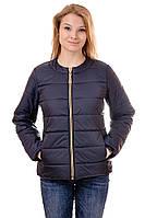Женская демисезонная куртка Irvik FZ131 синяя