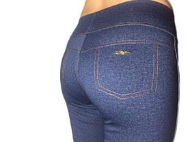 Женские лосины под джинсы синие, фото 3