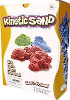 Кинетический цветной песок, красный 1 кг оригинальный пакет