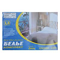 Комплект постельного белья 150х215 хлопок ассорти