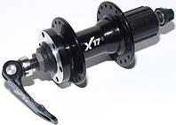 Втулка задняя X17 MTB алюминий под Disk
