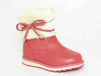 Детские зимние ботинки Clibee:H-50 корал.,   р.22,23,24,25