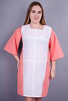 Лира. Стильное платье больших размеров. Персик., фото 1