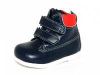 Детская ортопедическая обувь ботинки Шалунишка: 100-501,р.17,18
