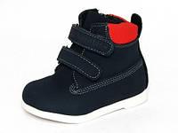 Детская ортопедическая обувь ботинки Шалунишка: 100-502,р.17(11,5 см)