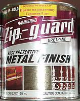 Краска молотковая ZIP-GUARD серебристая прямо на ржавчину, 0.946л